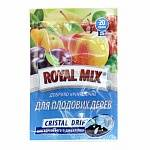 Крист. добрива ROYAL MIX 20г